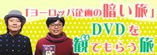 studio-banner(小カラム)
