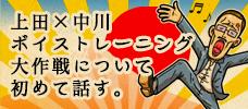 cd-talk-banner228