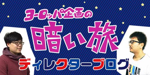 new_kurai-blog-banner