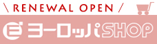 renewal-open_banner